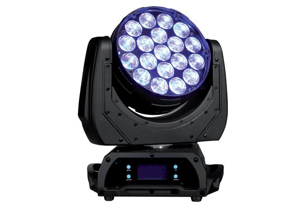 NEU: LED-Sortiment erweitert!